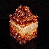 Superb Vintage Chinese Hetian Jade Chi Dragon Seal