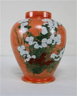 Asian Orange & White Floral Vase