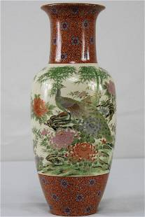 "Japan Hand Painted Ceramic Peacock Vase 10"""