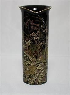 Black Shibata Vase
