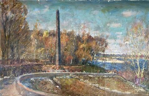 Oil painting Glory park Mynka Alexander Fedorovich
