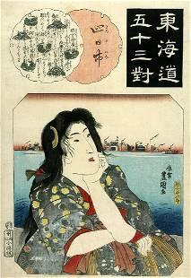 Utagawa KUNISADA: Yokkaichi: Mirage of the Clm's Palace