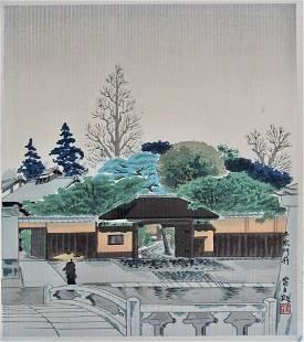 Tokuriki: Senke Tea House