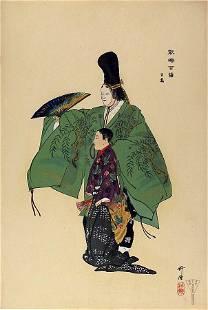 Tsukioka KOGYO: The Noh play 'Hyakuman'