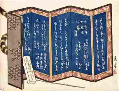 Meiji artist: Surimono with Tiger