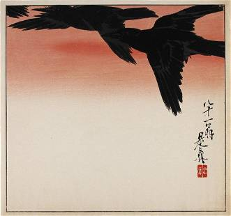 ZESHIN, Shibata: Crows in flight at sunrise