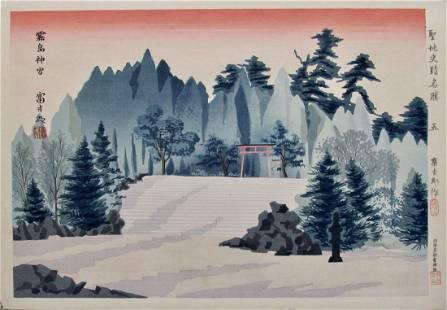 Tokuriki: Krishima Jingu Shrine
