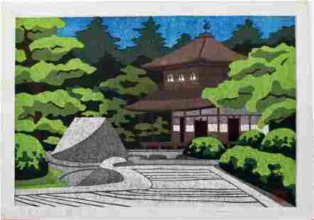 Masao Ido: Ginkakuji