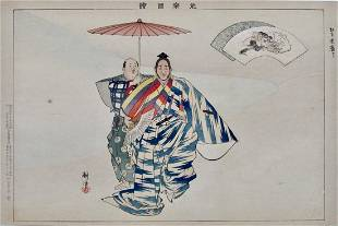 Kogyo: Nogakuzue, Suehirogari
