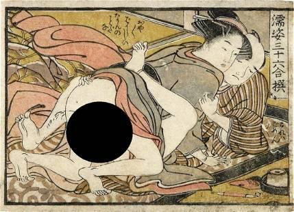 SHUNCHO, Katsukawa: Couple