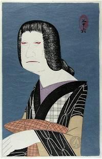 Tsuru-ya KOKEI: The actor Sawamura Sojuro IX as the