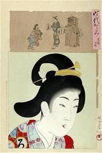 Toyohara CHIKANOBU: Young woman representing the style