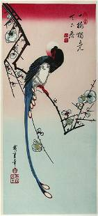 HIROSHIGE, Utagawa: Blue Bird on a Branch of Flowering