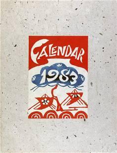 Keisuke SERIZAWA: Calendar of the year 1983