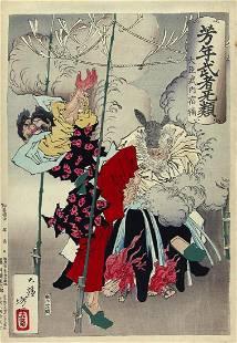 Tsukioka YOSHITOSHI: Otomi Takenouchi no Sukune