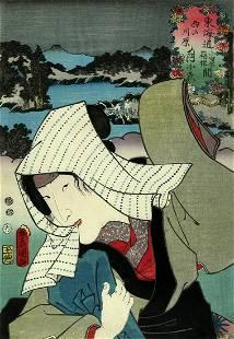 Utagawa Kunisada: The actor Iwai Kumesaburo III in the