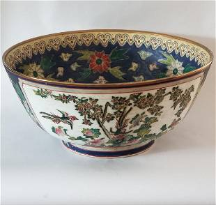 Qing Dynasty Tongzhi Centerpiece Bowl