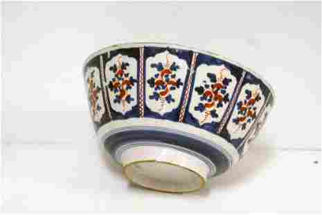 An early 18th century steep sided Bristol delft punch