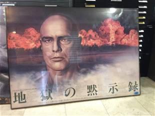 """Apocalypse Now - Francis Ford Coppola (1979) 42"""" x 58"""""""