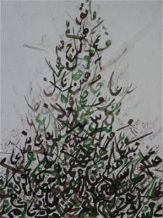 "Mansourkhani Roya, CryOut, 2017, ink, 9""x 12""."