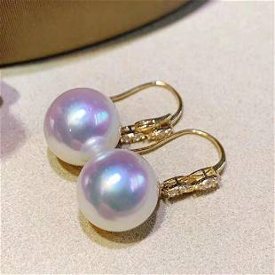 18 kt. White Gold - 12x13mm Round The South Sea Pearls