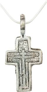 FINE EASTERN EUROPEAN CHRISTIAN CROSS 17th-18th C.