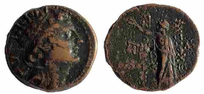 Seleukid Kings. Antiochos IV Epiphanes. 175-164 BC. Æ