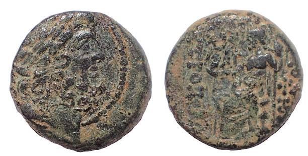 Seleukis and Pieria. Antioch. 1st century BC. Æ
