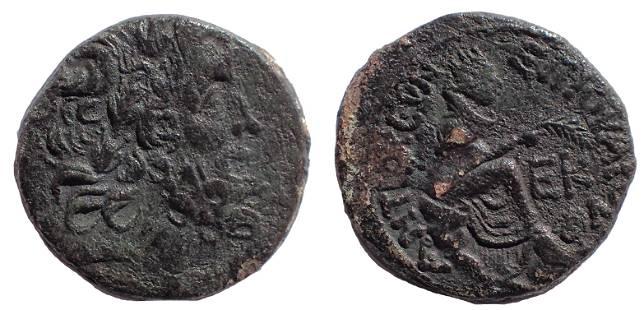 Antioch, 7-6 BC. Ae 19 Quinctillius Varus