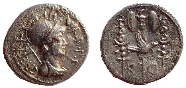 Octavian, 44-27 BC. Ar. Denarius. mint moving with