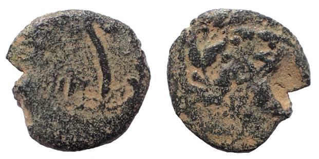 Judaea. Jerusalem. Procurators. Pontius Pilate AD 26-36