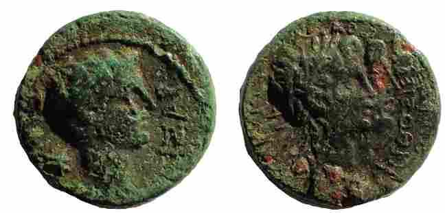 Lydia. Philadelphia. Caligula, 37-41. Ae 17