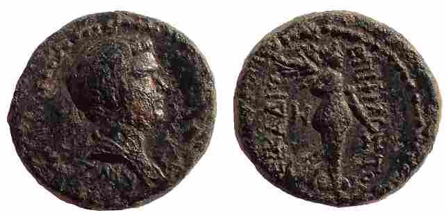 Ionia. Smyrna. Britannicus, 41-55. Hemiassarion Ae 17