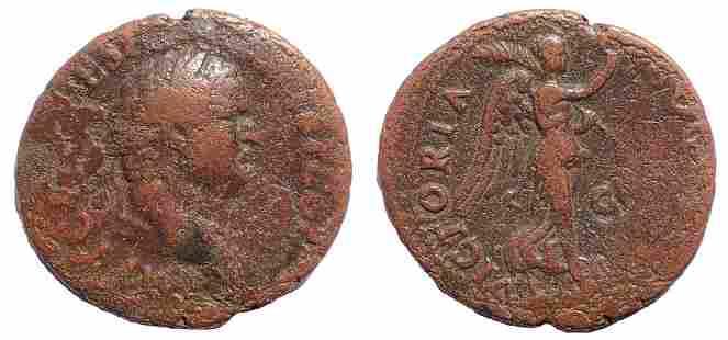 Titus. As Caesar, AD 69-79. Æ As
