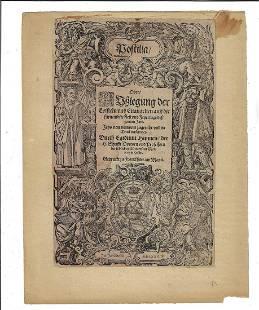 1589 Illustrated German Religious Title Leaf