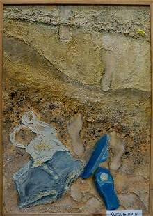 Oil painting Bogolyubov S. Bather