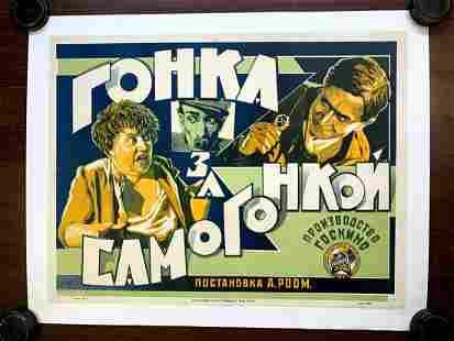 "Race For Moonshine (1924) 21.875"" x 35.375"" Rusian"