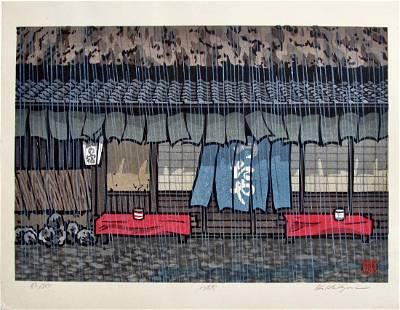 Katsuyuki: Restaurant Tsutaya in Rain