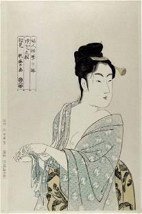 UTAMARO, Kitagawa: The fancy-free type