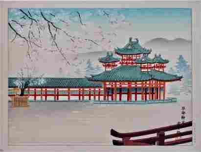 Tokuriki: Heian Shrine