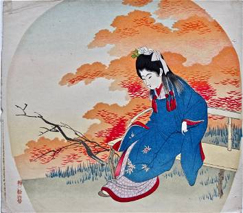 Meiji artist: Fan