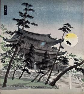 Tokuriki: Chion-in Monastery