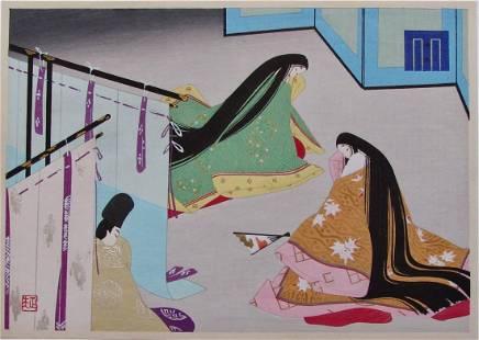 Masao Ebina: Genji, ch. 36. Kashiwagi