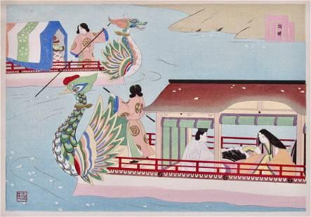 Masao Ebina: Genji, ch 24. Kacho