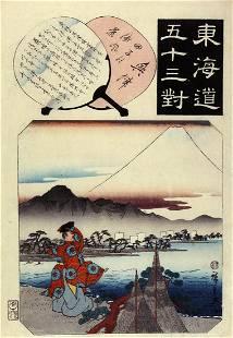 Utagawa HIROSHIGE: Okitsu: Scenery of Tago Bay