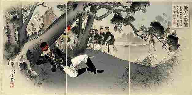 TOSHIKATA, Mizuno: Picture of the Fearless Major