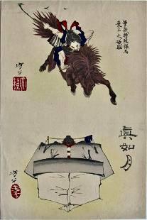 Yoshitoshi: Sketches by Yoshitoshi (uncut)