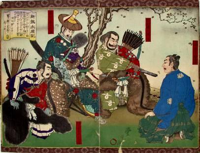 Toyonobu: Nobunga no kaba