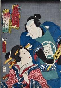 Kunisada: Tokaido Compared to Actors
