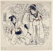 """Utagawa KUNISADA II: Scene from the kabuki play """"Nozaki"""